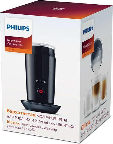 Автоматический вспениватель молока Philips CA6500/63 Milk Twister